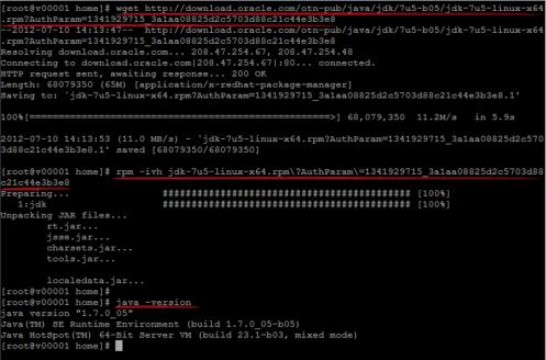 jgroups install
